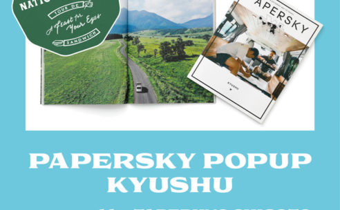 「PAPERSKY」九州POPUPを福岡の「六本松蔦屋書店」と「HIGHTIDE STORE」で開催…
