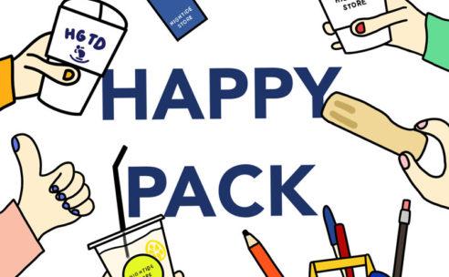 ユニークでお得な詰め合わせ「HAPPY PACK」が新登場!
