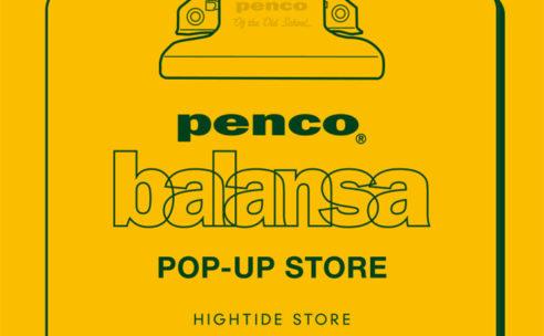 『penco® × balansa POP UP STORE』を渋谷・福岡の店舗…