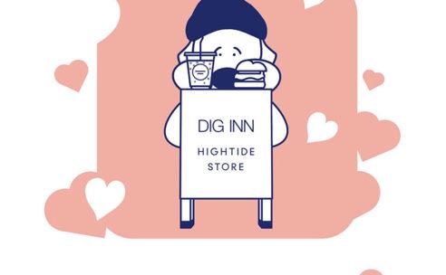 DIG INN × HIGHTIDE STORE バレンタインイベント開催!
