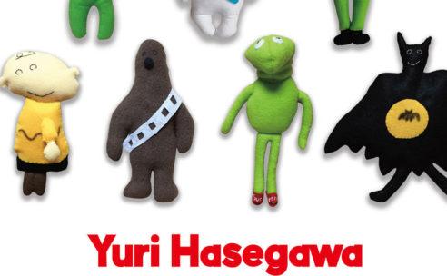 愛おしいぬいぐるみ作品が福岡に。アーティスト・長谷川有里の個展を開催。
