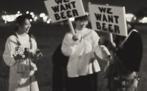 時代がシンクロ!?企画展『WE WANT BEER!』開催。手描きアーティスト集…