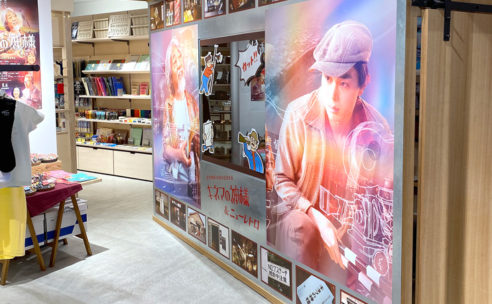 東京・福岡にて「キネマの神様&ニューレトロ」ポップアップイベントを開催