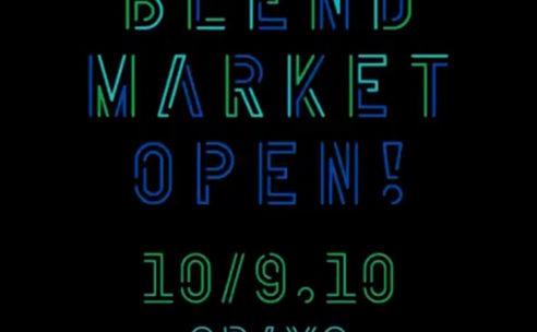 BLEND MARKET 2021