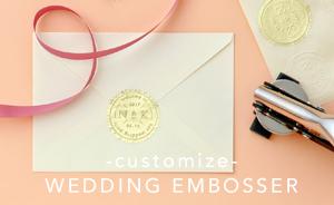 WEDDING EMBOSSER